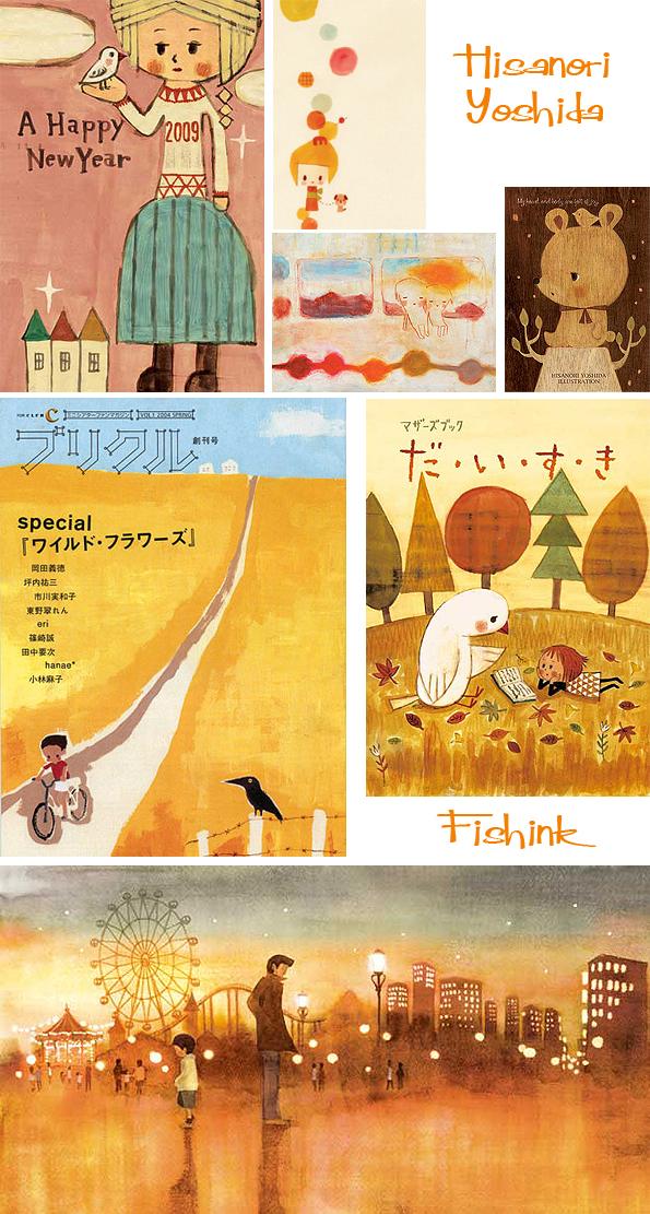 Fishinkblog 5508 Hisanori Yoshida 3