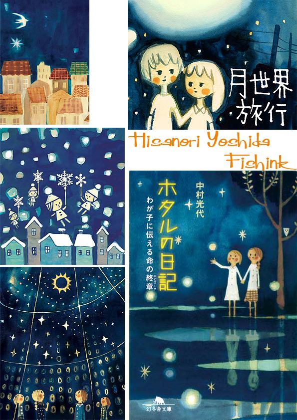 Fishinkblog 5511 Hisanori Yoshida 6