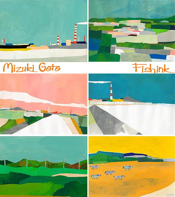 Fishinkblog 5544 Mizuki Goto 4