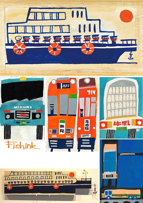 Fishinkblog 5546 Mizuki Goto 6