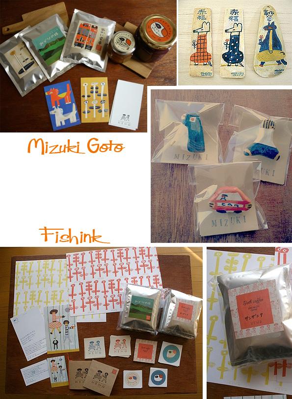 Fishinkblog 5550 Mizuki Goto 10