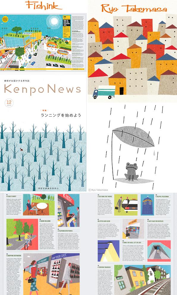 Fishinkblog 6547 Ryo Takemasa 8