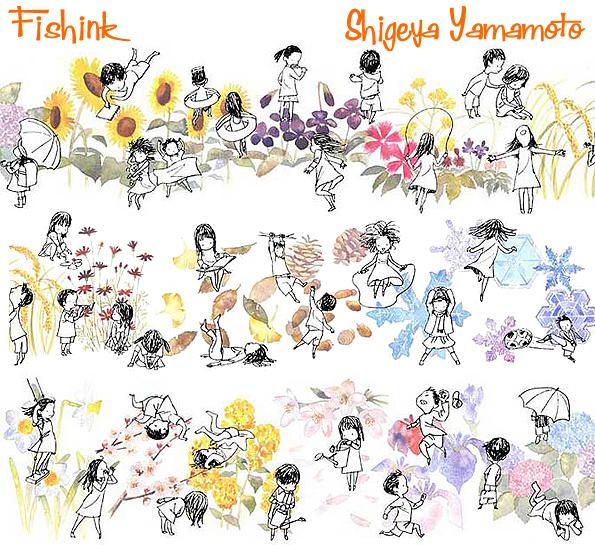 Fishinkblog 7531 Shigeya Yamamoto 6