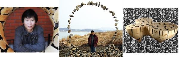Fishinkblog 8315 Jae Hyo Lee 10