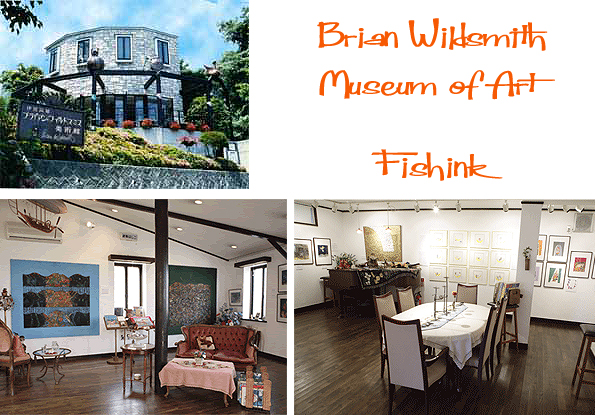 Fishinkblog 8596 Brian Wildsmith 20