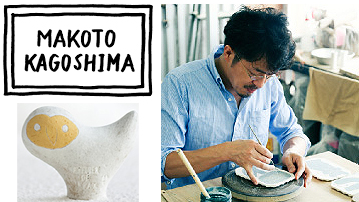 Fishinkblog 8709 Makoto Kagoshima 2