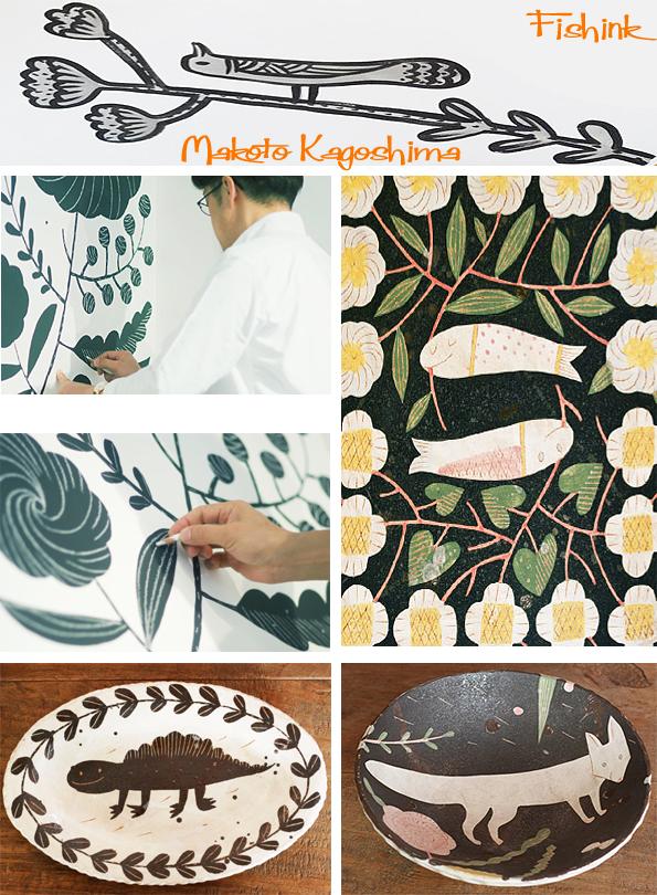 Fishinkblog 8719 Makoto Kagoshima 12