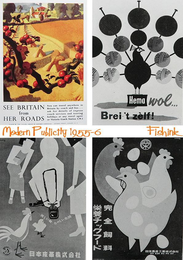 Fishinkblog 8839 Modern Publicity 1955-6 5