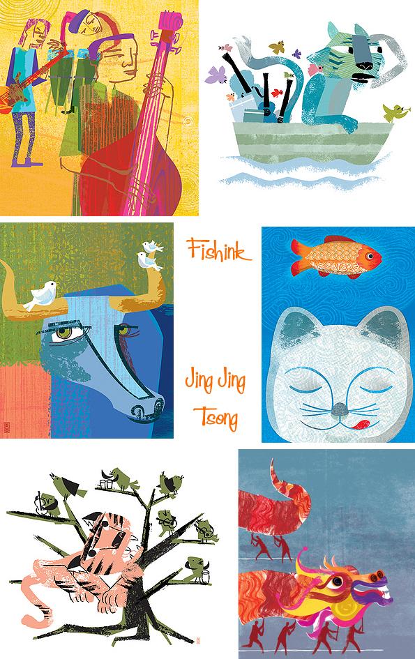 Fishinkblog 9577 Jing Jing Tsong 3
