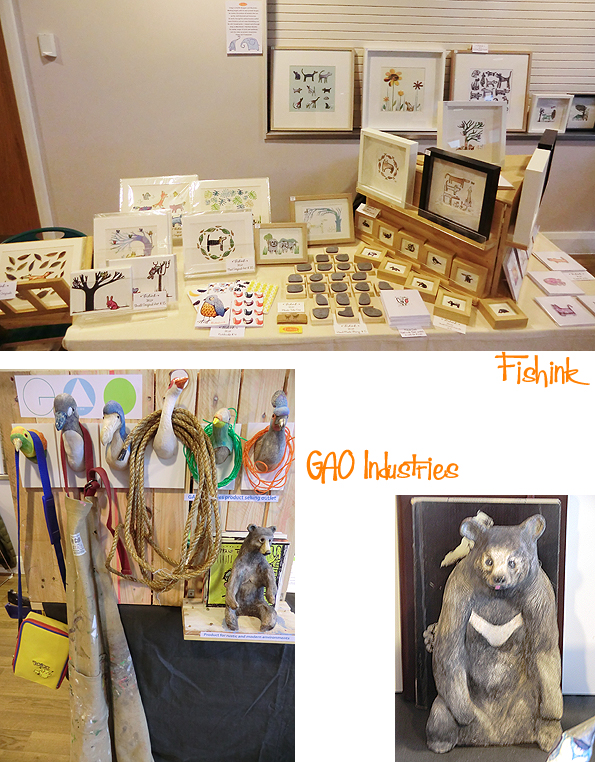 Fishinkblog 9727 Sale Arts Trail 1